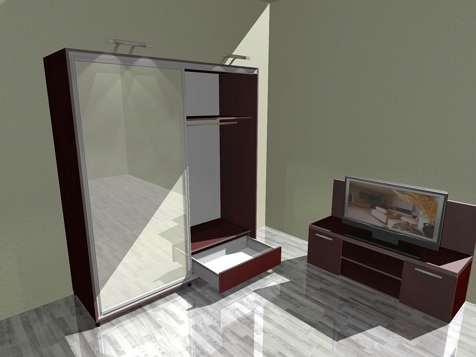 Proiectare Mobila Living Online